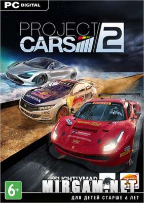 Project CARS 2 Deluxe Edition (2017) / Проект КАРС 2 Делюкс Эдишн