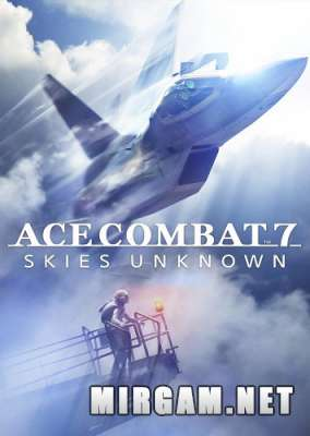 Ace Combat 7 Skies Unknown Deluxe Launch Edition (2019) / Айс Комбат 7