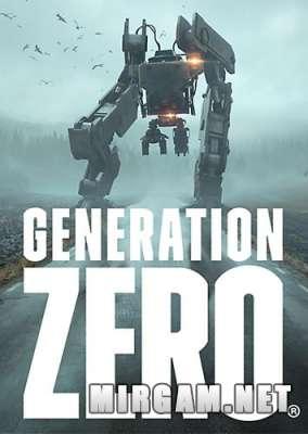 Generation Zero (2019) / Генерейшен Зеро