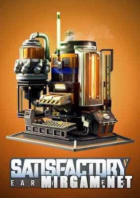 Satisfactory (2019) / Сатисфактор