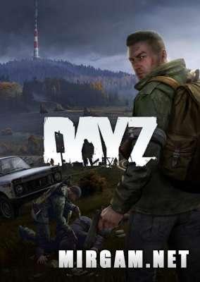 DayZ (2018) / День Z