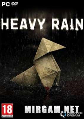 Heavy Rain (2019) / Хеви Рейн