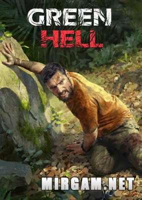 Green Hell (2019) / Грин Хелл