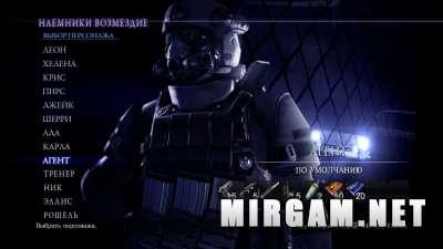 Resident Evil 6 (2013) / Резидент Эвил 6