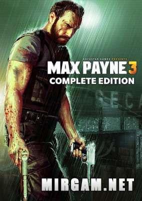 Max Payne 3 Complete Edition (2012) / Макс Пейн 3 Комплит Эдишн