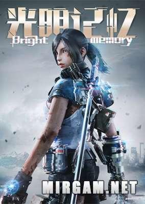 Bright Memory (2020) / Брайт Мемори