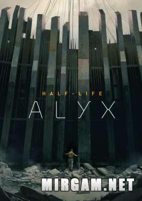 Half-Life Alyx VR (2020) / Халф-Лайф Аликс ВР