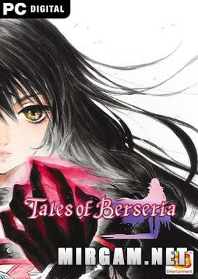 Tales of Berseria (2017) / Талес оф Берсерия