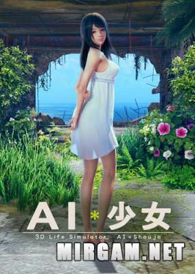 AI Shoujo (2020) / АЛ Седзе