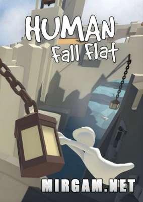 Human Fall Flat (2016) / Хуман Фалл Флат