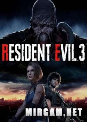 Resident Evil 3 (2020) / Резидент Эвил 3
