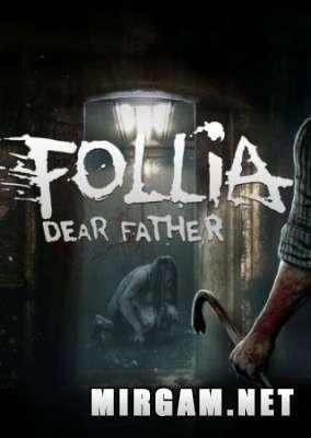 Follia Dear Father (2020) / Фолия Деар Фатер