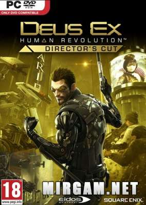 Deus Ex Human Revolution Directors Cut (2013) / Деус Экс Хуман Революшен Директорс Кат