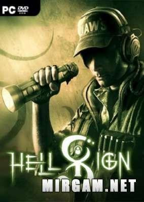 HellSign (2021) / ХеллСигн