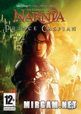 The Chronicles of Narnia Prince Caspian (2008) / Хроники Нарнии Принц Каспиан