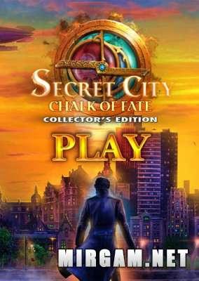 Secret City 4 Chalk of Fate (2020) / Тайный город 4 Мел судьбы
