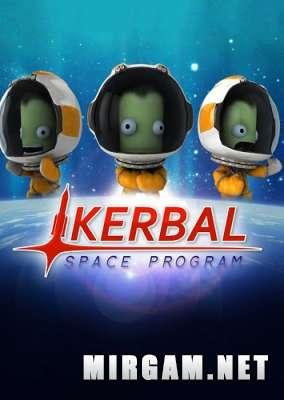 Kerbal Space Program (2017) / Кербал Спейс Программ