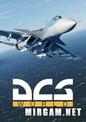 DCS World (2018) / ДЦС Ворлд