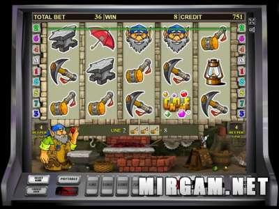 Выбирайте платный режим онлайн-автоматов казино ГМС Делюкс