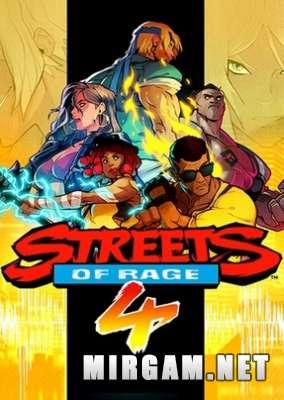 Streets of Rage 4 (2020) / Стритс оф Рейдж 4