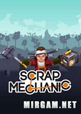 Scrap Mechanic (2017) / Скрап Механик