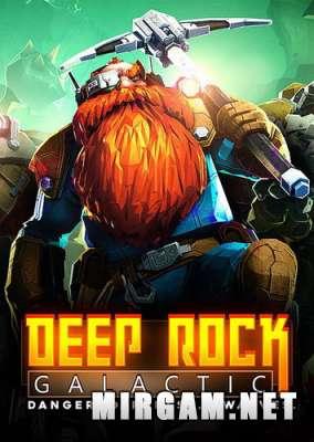 Deep Rock Galactic (2020) / Дип Рок Галактик