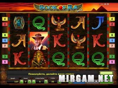 В казино Вулкан лучшие игровые аппараты в режиме онлайн