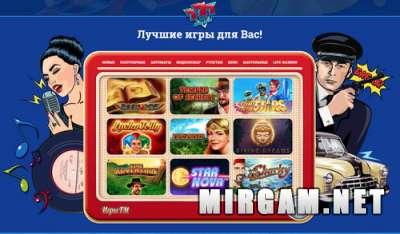 Онлайн казино: залог хорошей игры