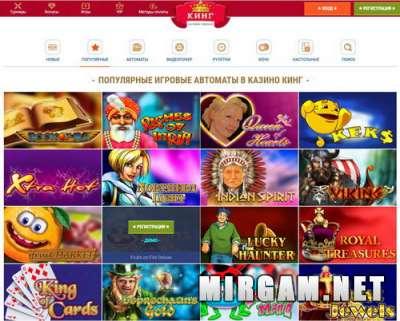 Нереальные впечатления при игре в онлайн казино