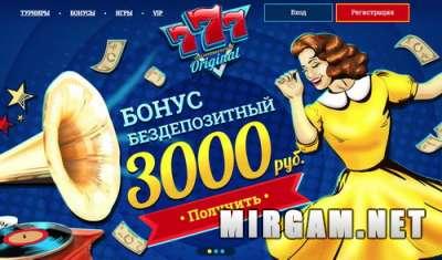 777 Original - что можно узнать с главной страницы и как правильно проводятся платежные операции