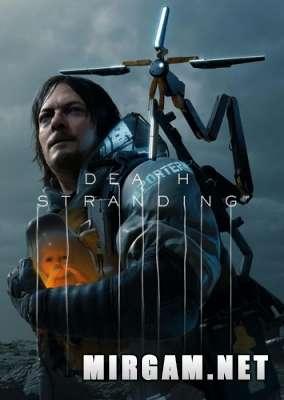 Death Stranding (2020) / Деад Стрендинг