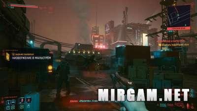Cyberpunk 2077 (2020) / Киберпанк 2077