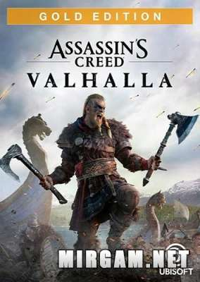 Assassins Creed Valhalla Gold Edition (2020) / Ассасин Крид Вальгалла Голд Эдишн