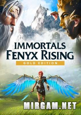 Immortals Fenyx Rising Gold Edition (2020) / Имморталс Феникс Рисинг Голд Эдишн
