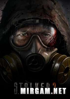 S.T.A.L.K.E.R. 2 (2021) / СТАЛКЕР 2