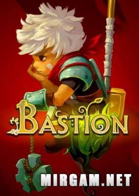 Bastion (2011) / Бастион