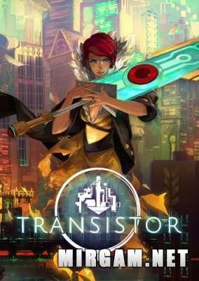 Transistor (2014) / Транзистор