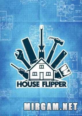 House Flipper (2018) / Хаус Флиппер