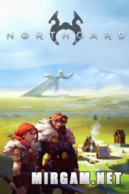 Northgard (2018) / Нордгард