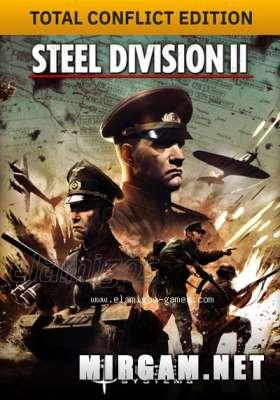 Steel Division 2 Total Conflict Edition (2019) / Стил Дивизион 2 Тотал Конфликт Эдишн