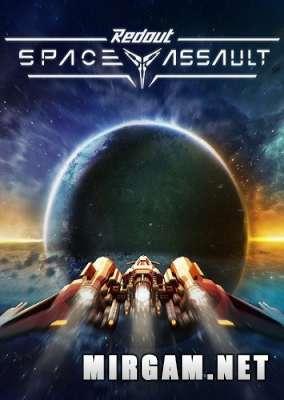 Redout Space Assault (2021) / Редоут Спейс Ассаулт