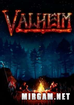 Valheim (2021) / Вальхейм
