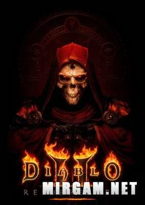 Diablo 2 Resurrected (2021) / Диабло 2 Ремастер