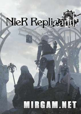 NieR Replicant ver.1.22474487139 (2021) / Ниер Репликант ver.1.22474487139