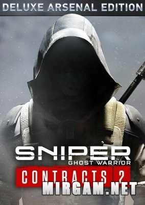 Sniper Ghost Warrior Contracts 2 Deluxe Arsenal Edition (2021) / Снайпер Хост Вариор Контракт 2 Делюкс Арсенал Эдишн